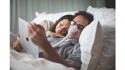 The Secret to Getting Ahead is Getting Started: CPAP Trials at DSR